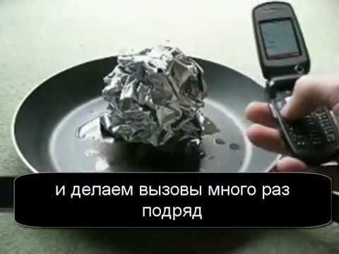 О вреде сотовых телефонов и способы защиты