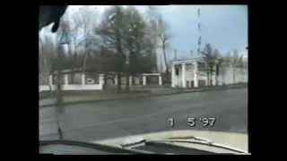 Смоленск. 1997 год. Часть    . ВЗГЛЯД  ИЗ  ПРОШЛОГО.