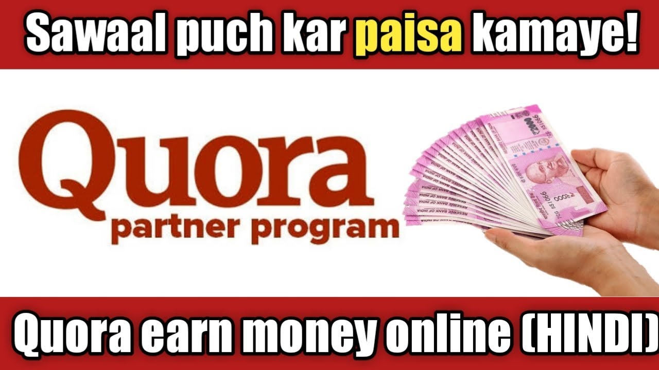 How to earn money online for students quora