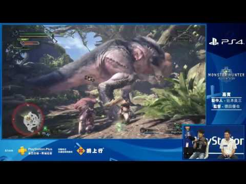 Monster Hunter: World - Playstation HK Single Player Demo Footage