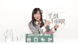 AKB48 49thシングル 選抜総選挙 アピールコメント AKB48 チーム8所属 宮...