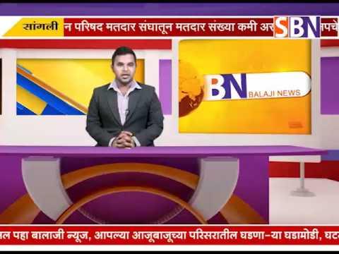 सांगली :-महाराष्ट्र राज्य मार्ग परिवहन मार्फत नॅशनल असो.फॉर द ब्लाईड व जिल्हा सैनिक कल्याण कार्यक्रम