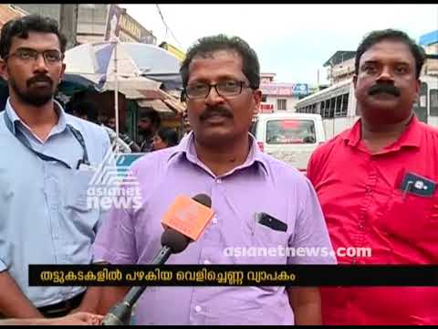 Food security officers raid in Kollam and shuts Street shops for violating hygiene standards