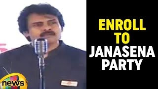 give a missed call to 9394022222 for membership to janasena party says pawan mango news