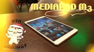 честный обзор Huawei MediaPad M3 - правда о планшете со звуком Harman/Kardon