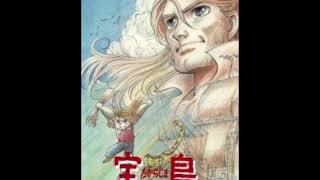 町田義人 - 小さな船乗り