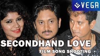 Secondhand love Film Song Shooting