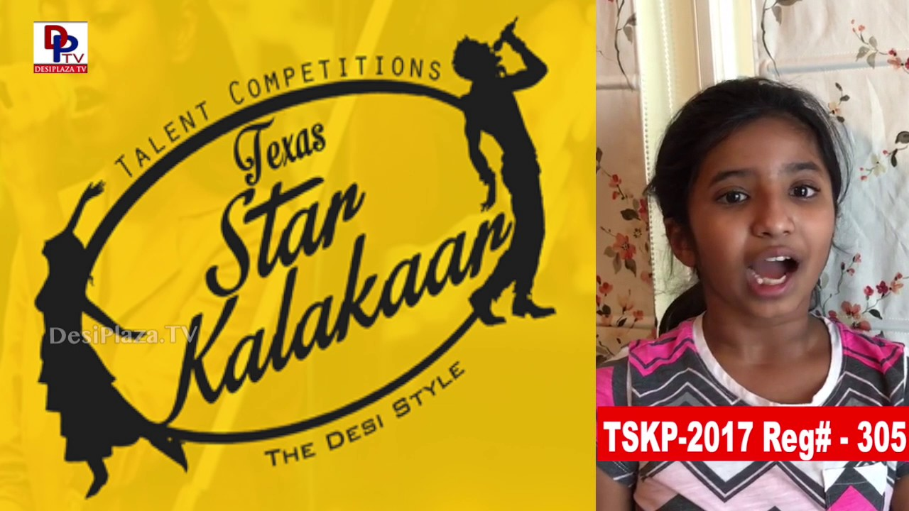 Reg# TSK2017P305 - Texas Star Kalakaar 2017