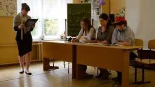 """11А - Сценка """"Урок музыки"""""""