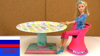 видео Коврик для кукольного домика