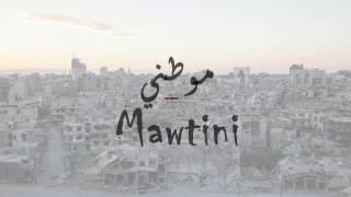 Mawtini - موطني - كلمات ( en français باللغة الفرنسية )