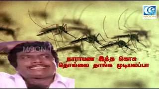 Naarayana Intha Kosu Tholla Thaanga Mudiyala..... MOON TV