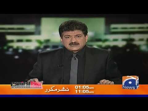 Afghan Taliban Ka Statement Ke Masla-e-Kashmir Ko Afghan Amn Ke Masle Se Na Milaya Jaye