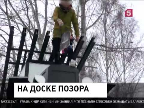 Видеоблогер из Перми осквернил памятник Великой Отечественной войны