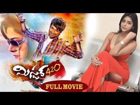Mister. 420 Telugu Full Movie | Varun Sandesh, Priyanka Bharadwaja