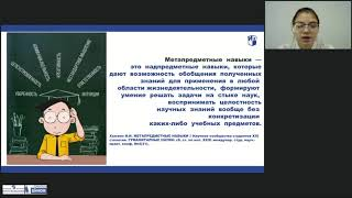 Учимся успешному чтению на уроках русского языка и литературы