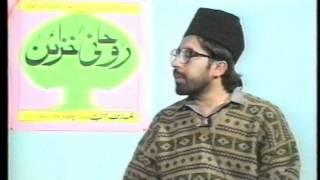 Ruhani Khazain #9 (Tauzeeh Maram) Books of Hadhrat Mirza Ghulam Ahmad Qadiani (Urdu)