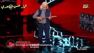 اجمل عزف موسيقي حزين بزق كردي اول مره احب هيج مقطع 2018
