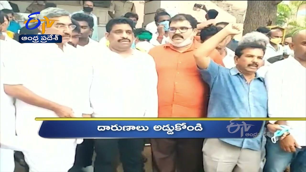 Download 9 AM   Ghantaravam   News Headlines   18th Sep 2021   ETV Andhra Pradesh