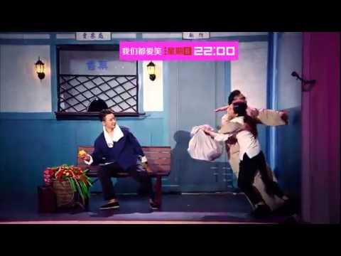 ????????? Laugh Out Loud 11/08 Preview: ???????????????-Liu Xuan Wang Ying Early Parenthood?????????