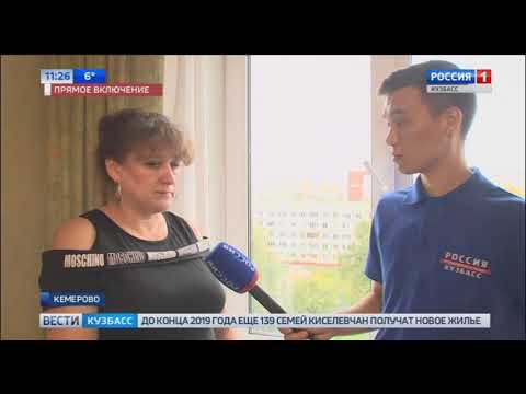 В Кемерове неизвестные обстреляли жилой дом