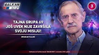 INTERVJU: Spasoje Vlajić - Tajna grupa 69 još uvek nije završila svoju misiju! (21.11.2019)