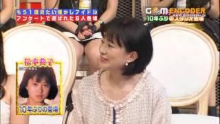 大捜索!あのアイドル*松本典子 2013 09 11 渡辺典子 検索動画 13