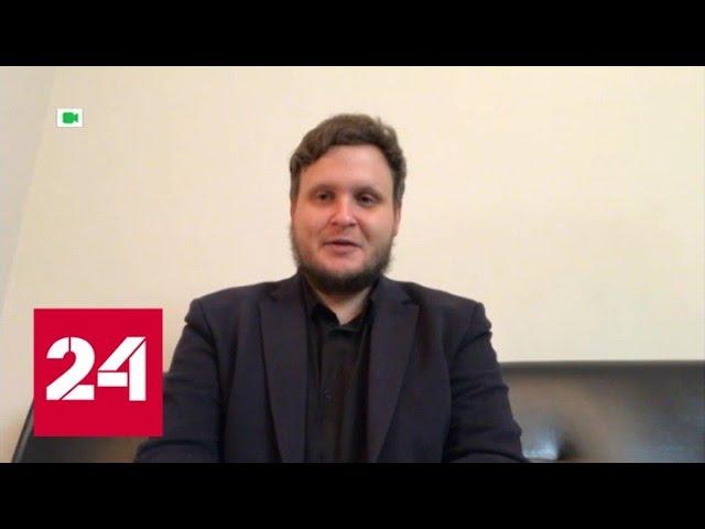 Звонок русофобам: пранкеры Вован и Лексус разыграли эстонских парламентариев – Россия 24
