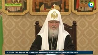 Передача Исаакия РПЦ   символ примирения народа   МИР24