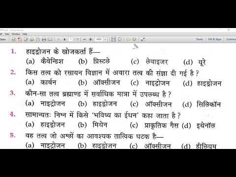 Science for railway group d chemistry in hindi part 46//gk for rrb alp loco pilot technician