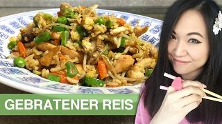 REZEPT: gebratener Reis mit Hühnchen | chinesisch kochen