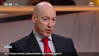 Гордон о том, что ждет Порошенко в случае поражения на президентских выборах