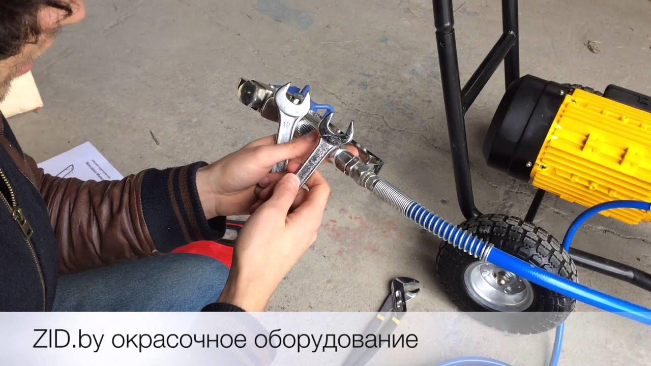 Аппарат окрасочный своими руками 532
