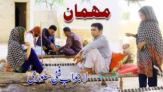 Mehman//Ramzi New Funny Video By Rachnavi Tv