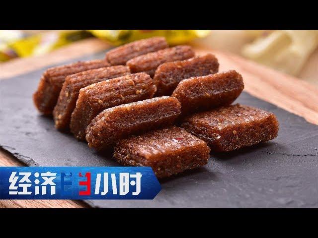 """《经济半小时》 20190318 危险的""""辣条""""  CCTV财经"""