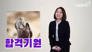 [보험클리닉 상담매니저] 김민서' Story  ㅣ 당찬 그녀의 솔직한 입담 공개~♡