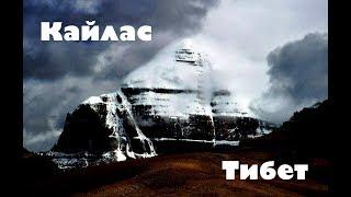 Загадочный Тибет. Кора вокруг Кайласа. Эксклюзивный фильм.