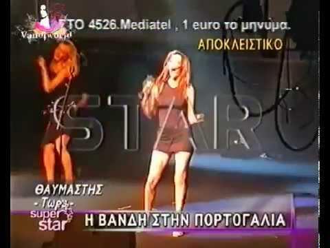 Despina Vandi - Opa opa @Gala Radio(Nova Era Porto 2004)