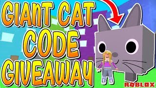 How to get the GIANT CAT for FREE in Pet Simulator (Roblox) GIVEAWAY!!