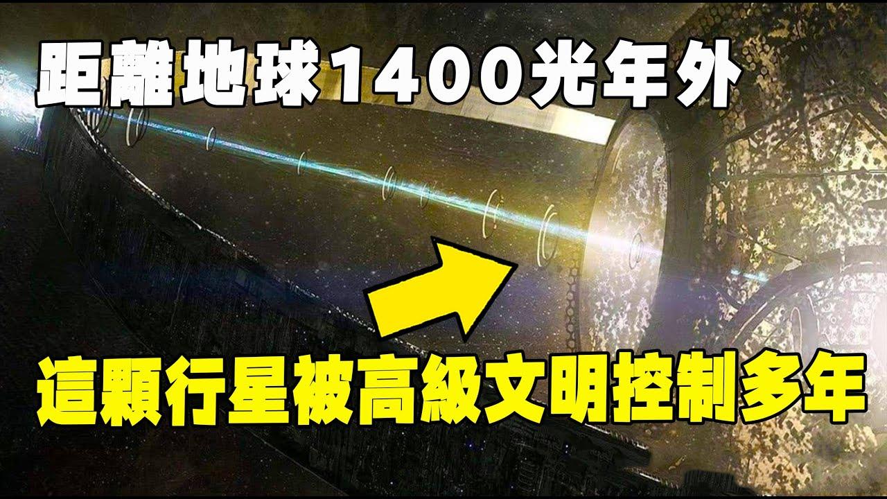 距離地球1400光年外的塔比星,亮度骤然下降,懷疑是高级文明戴森球?科學家實驗揭露它早已不是星球!| 腦補大轟炸