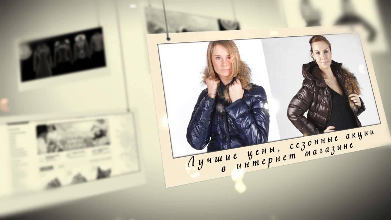 Интернет-магазин цум предлагает последнюю коллекцию марки moncler. Европейские цены на обувь и сумки!. Широкий ассортимент товаров для детей, женской и мужской одежды, аксессуаров. Удобная и быстрая доставка, круглосуточная поддержка контактного центра.