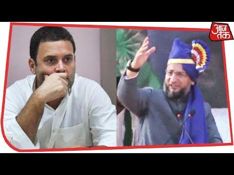 Asaduddin Owaisi Lashes Out At Rahul Gandhi And Mahagathbandhan In Maharashtra