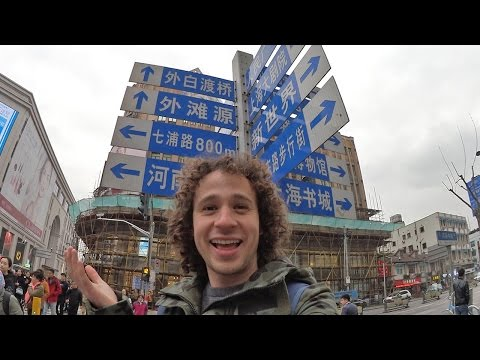 ESTAMOS EN CHINA!!!
