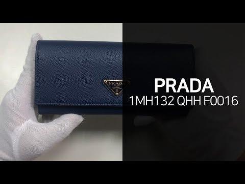 프라다 1MH132 QHH F0016 장지갑 리뷰 영상 - 타임메카