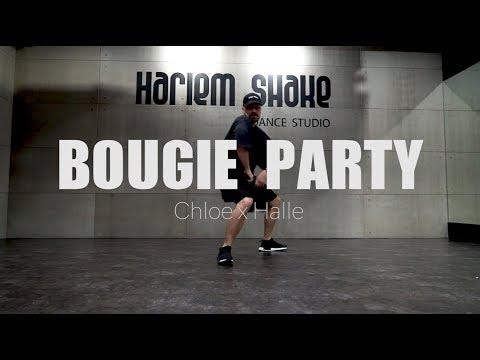 Bougie Party - Chloe x Halle l Sven's Choreography l Harlem Shake Studio