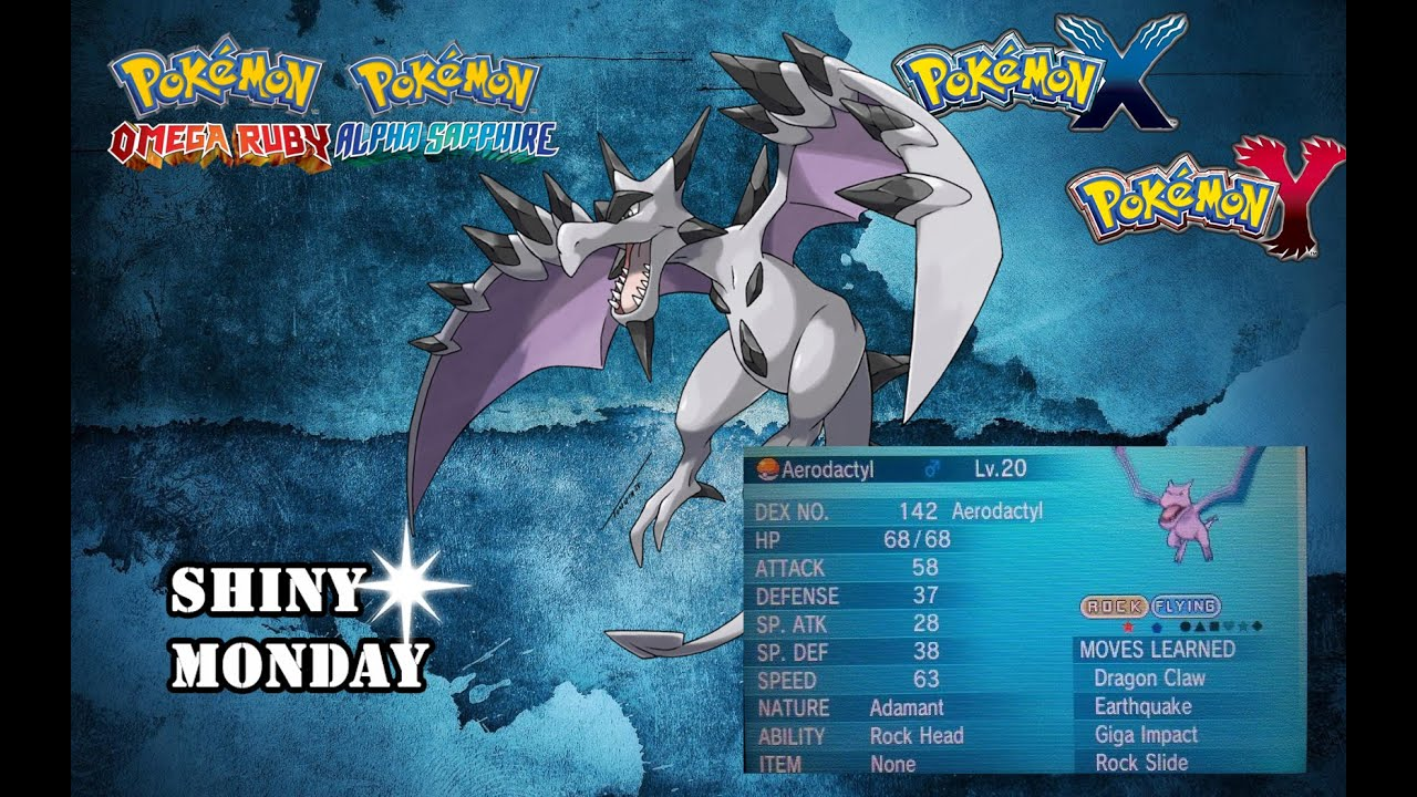 shiny aerodactyl giveaway adamant nature 4iv shiny monday