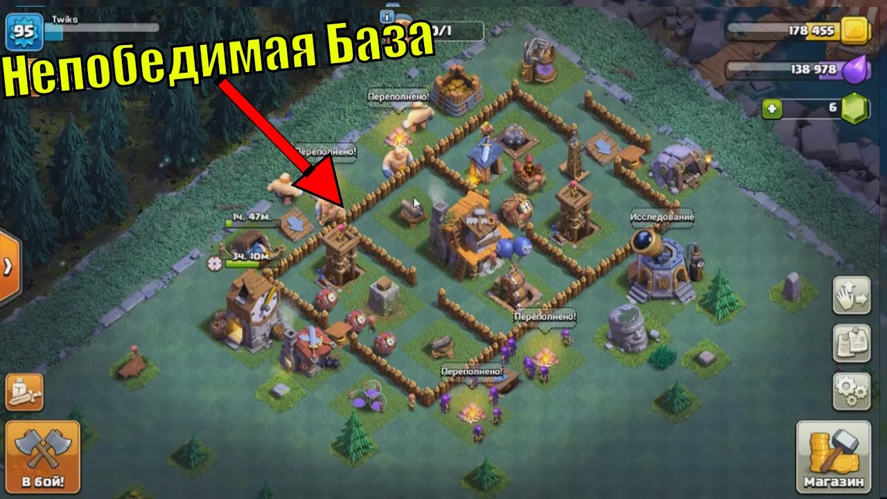 база в clash of clans для 4 тх дом строителя