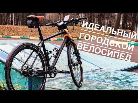 Короткий обзор городского велосипеда Focus Planet Belt Pro