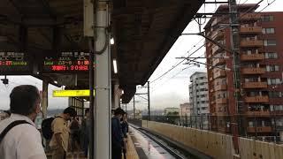 【55分遅延!!】JR嵯峨野線 221系E普通 京都行き 丹波口到着