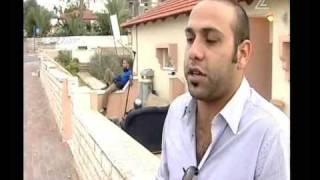 """""""Gaza-Sderot- Life in spite of everything"""""""